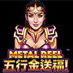 Metal Reel